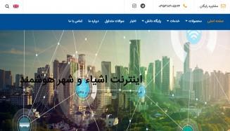 بارگذاری نسخه جدید وب سایت شرکت سیکاس